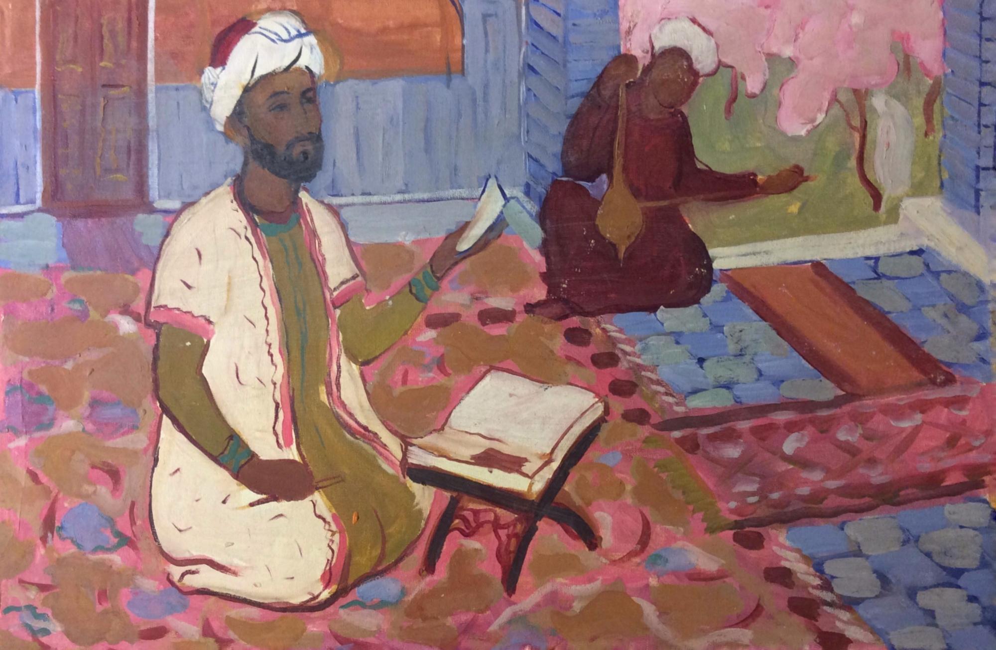 Визель Александр Григорьевич. Чтение Корана.