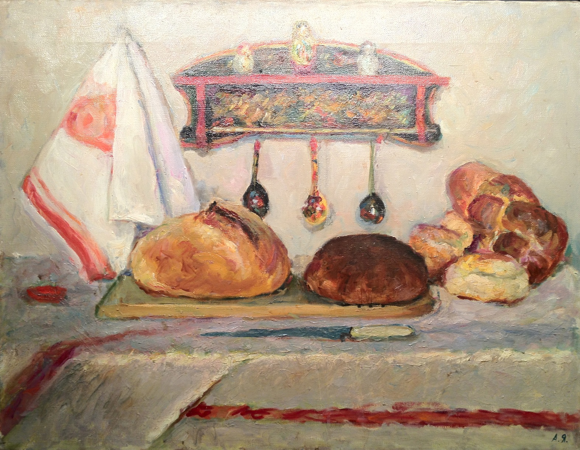 Якушева Александра Ивановна. Натюрморт с хлебом