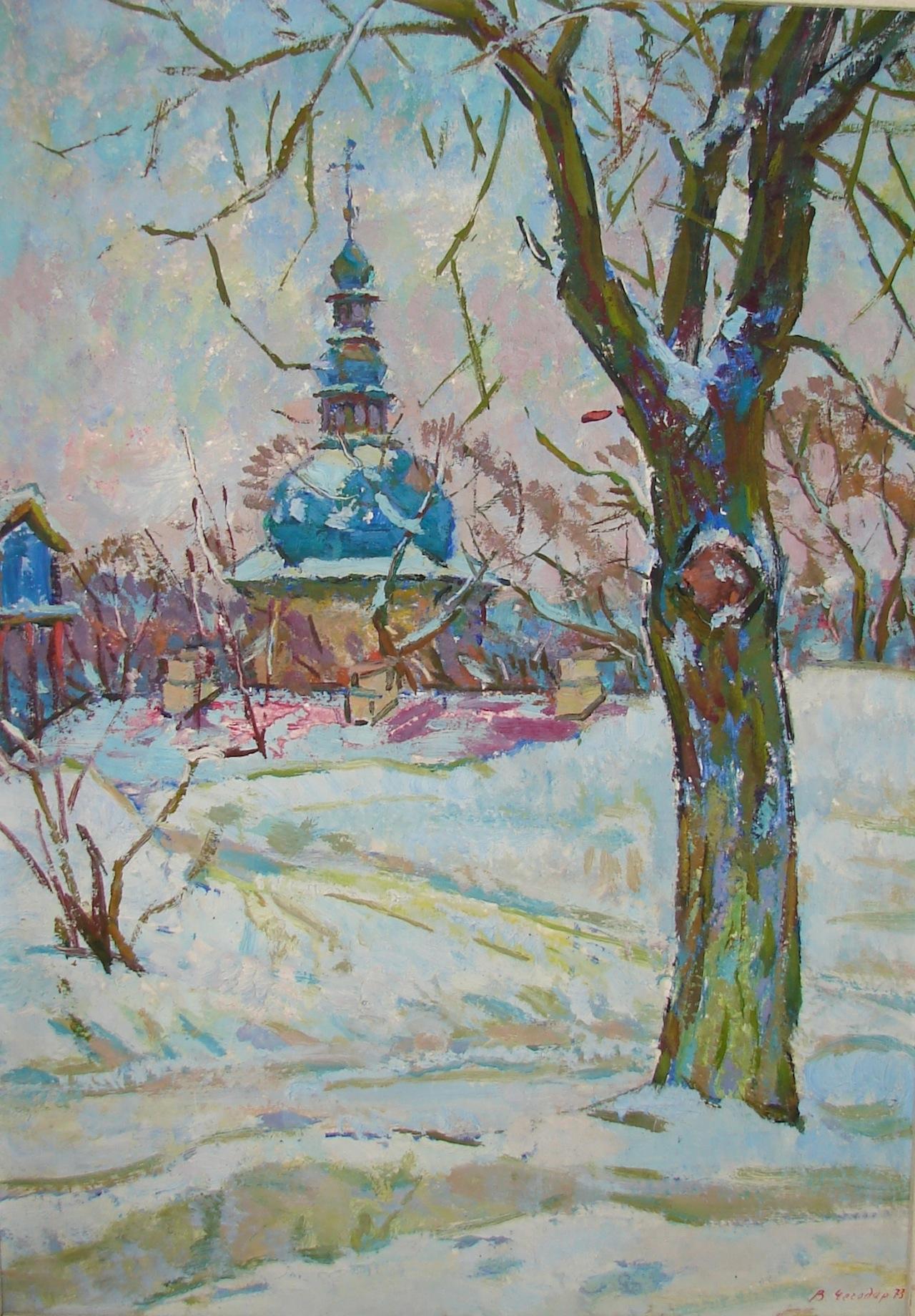 Чегодар Василий Дмитриевич. Последний снег. Киев