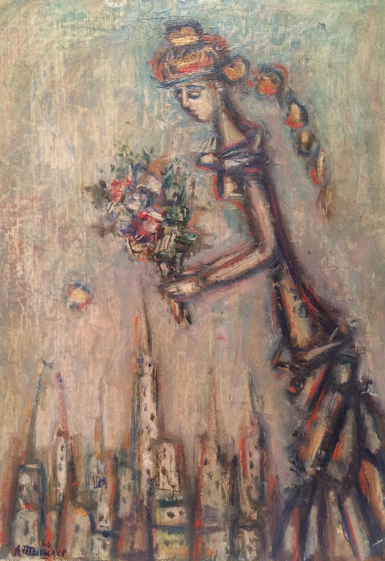 Тышлер (Джин-Ждих-Швиль) Александр Григорьевич. Девушка с букетом.
