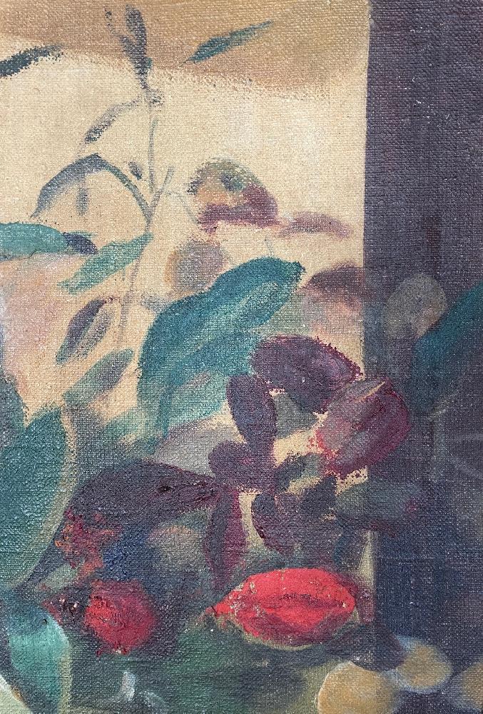 Шухаев Василий Иванович. Листья в синей вазе