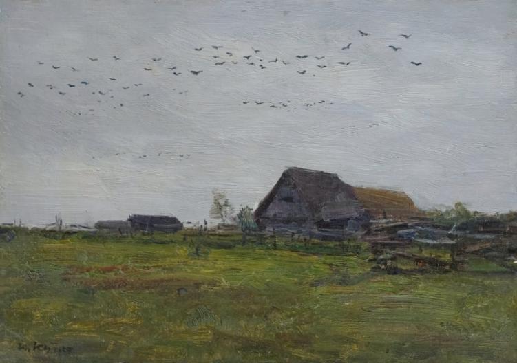 Кугач Юрий Петрович. Перелетные птицы