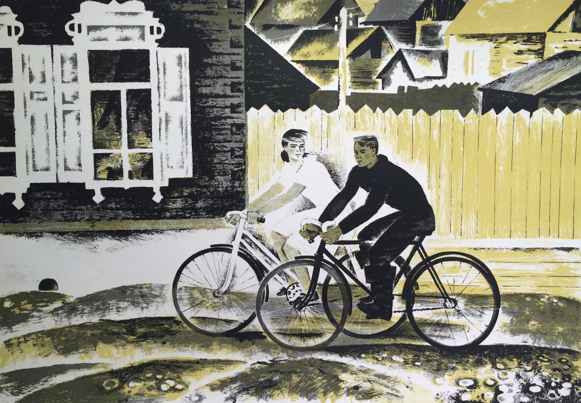 Неизвестный художник . Прогулка на велосипедах.
