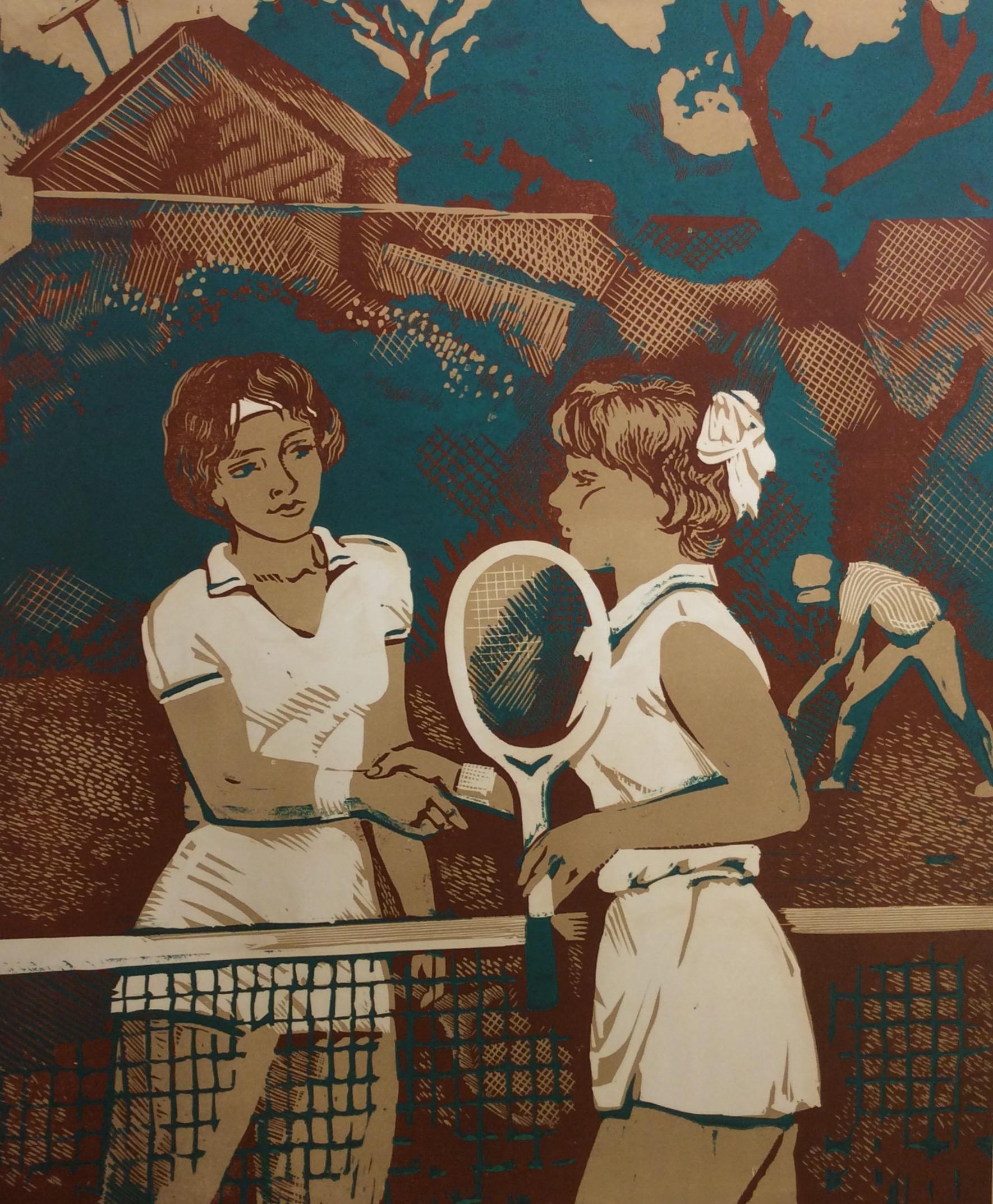 Неизвестный художник . Большой теннис.