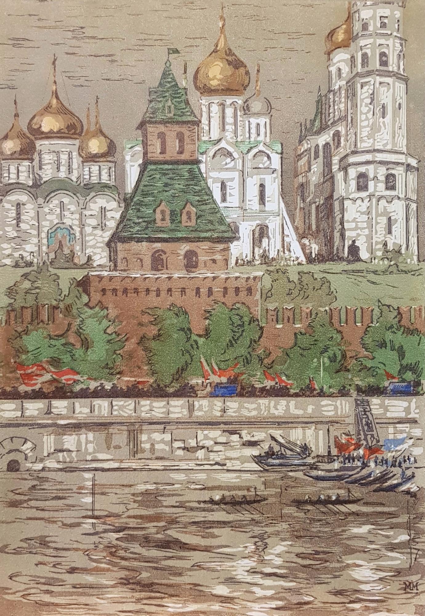 Маторин Михаил Владимирович. У стен Кремля 1 мая