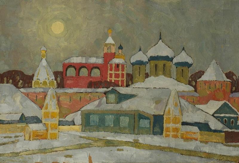 Курников Николай Федорович. Зимнее солнце.