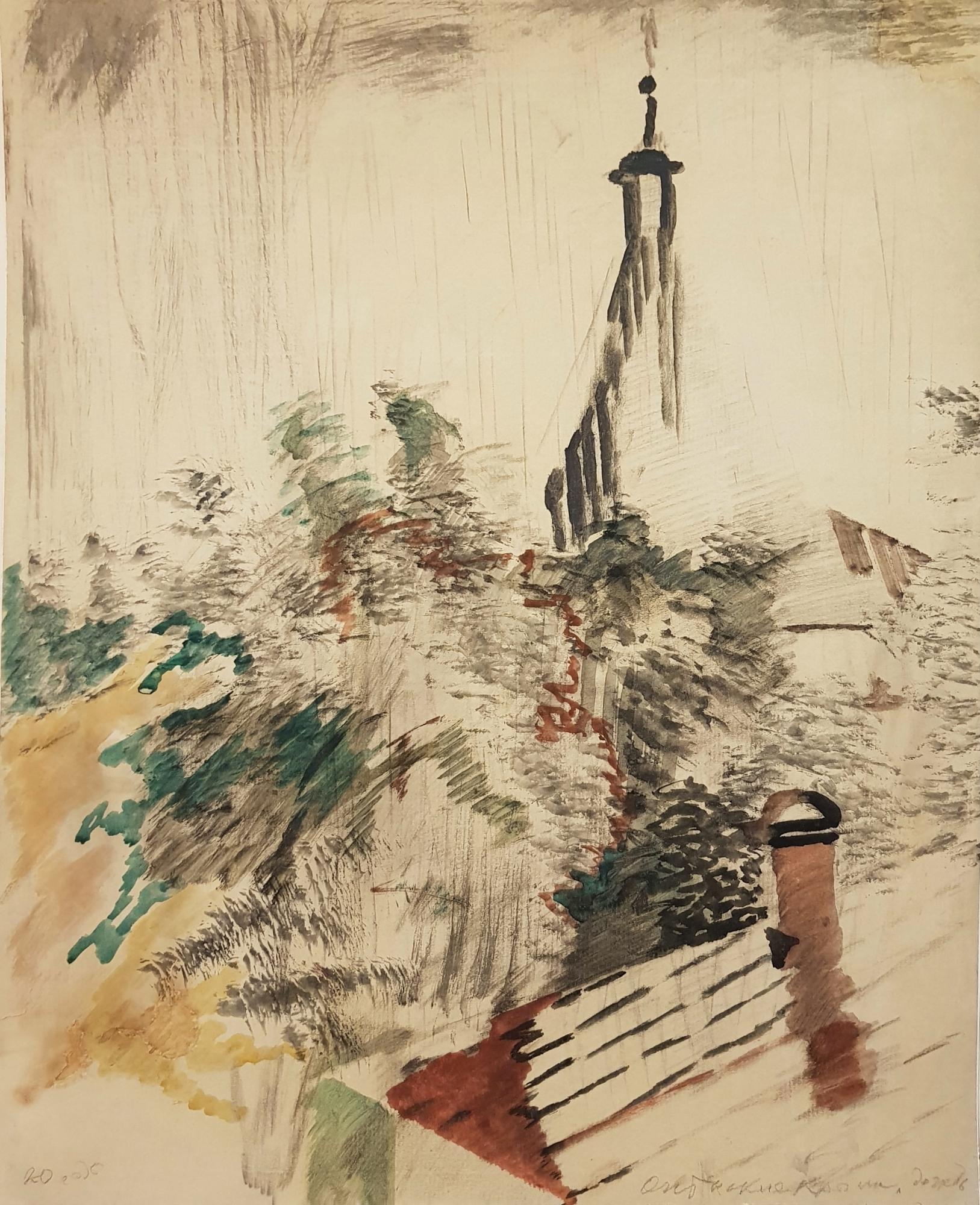 Бруни Лев Александрович. Оптинские крыши. Дождь