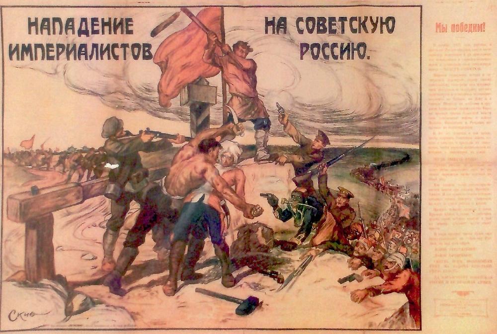 Апсит Александр Петрович. Нападение империалистов на Советскую Россию