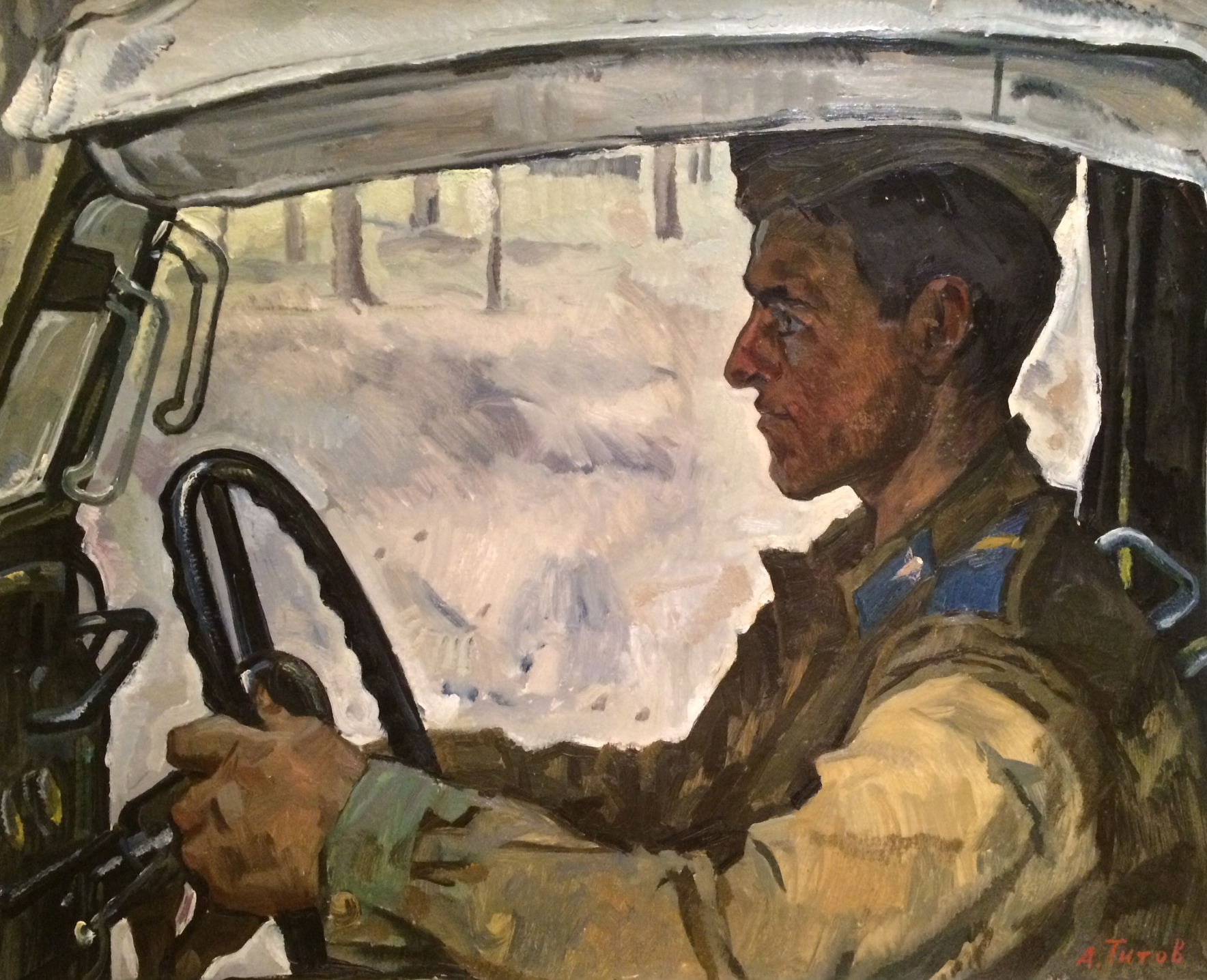Титов Анатолий Михайлович. Водитель.