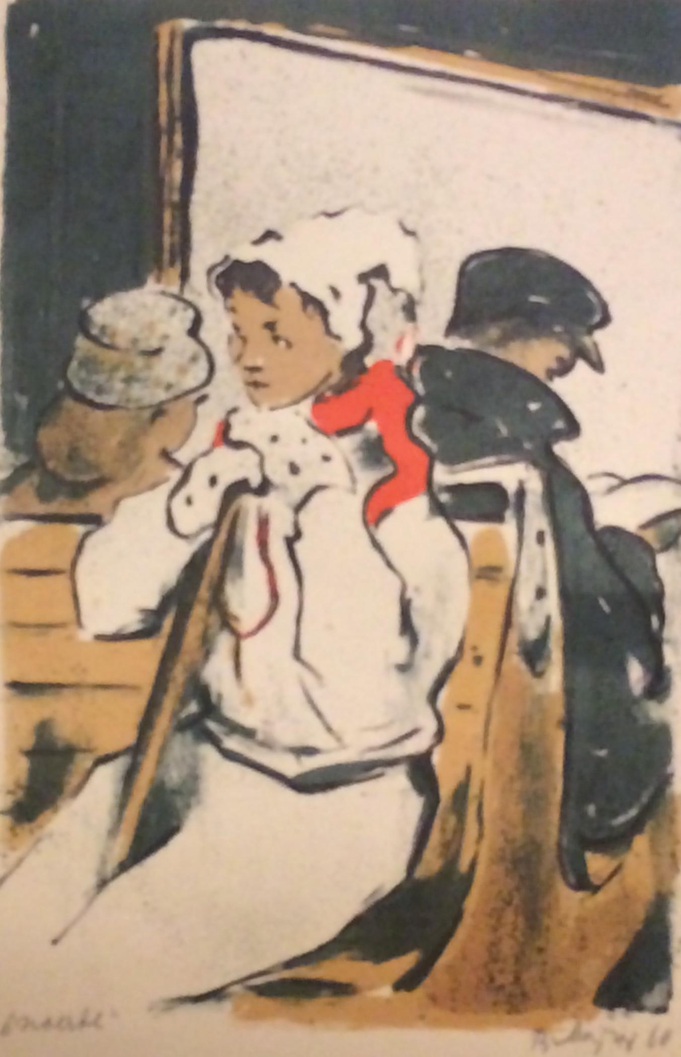 Матюх Вера Федоровна. В поезде.