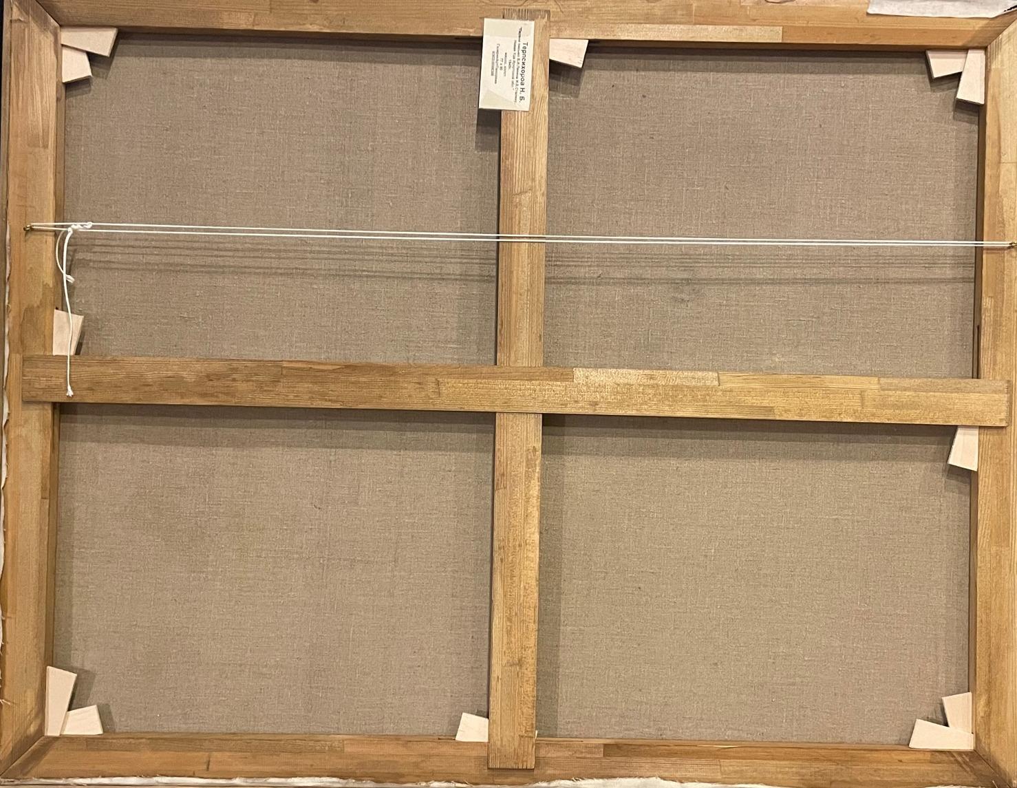 Оборот. Терпсихоров Николай Борисович. Первое письмо В.И.Ленина И.В.Сталину. Новая Уда Иркутской обл.