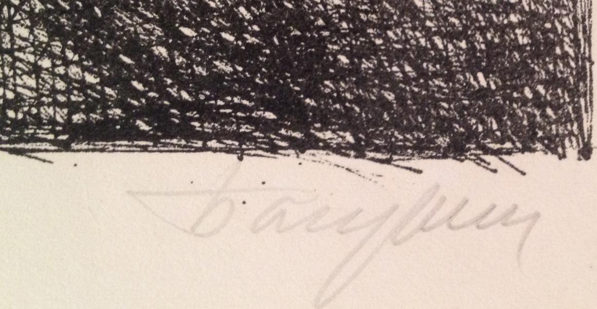 Подпись. Бачурин Евгений Владимирович. Портрет композитора Дмитрия Шостаковича.
