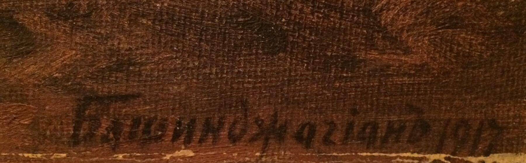 Подпись. Башинджагян Геворк Захарович. Рассвет над Севаном.