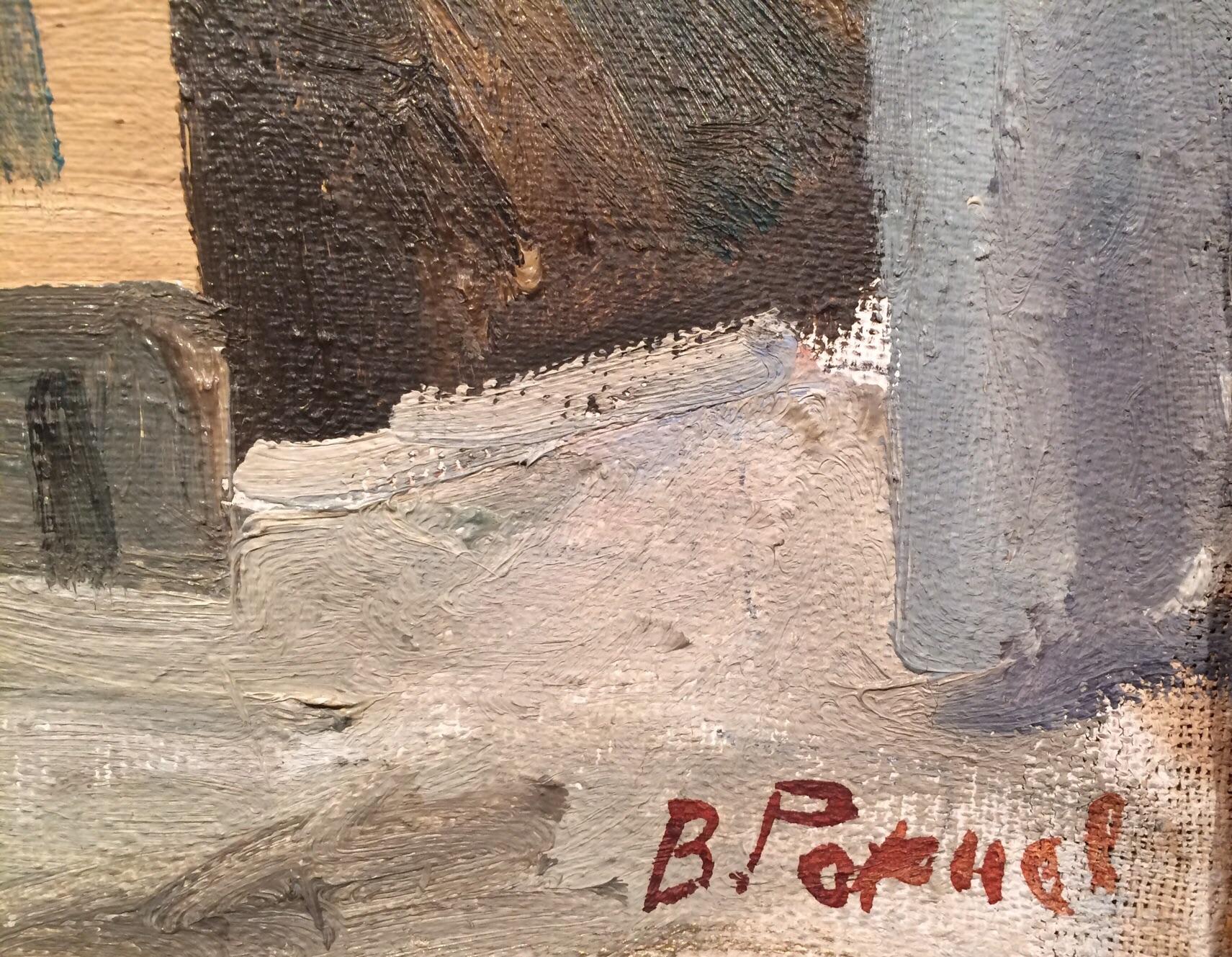 Подпись. Рожнев Владислав Валентинович. Бахчисарай. Сухое дерево