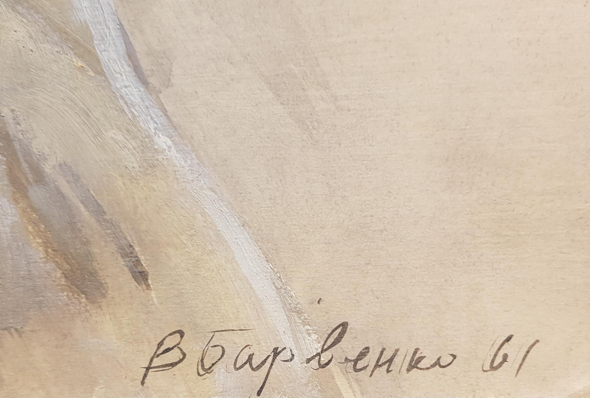 Подпись. Барвенко Виктор Петрович. Работница