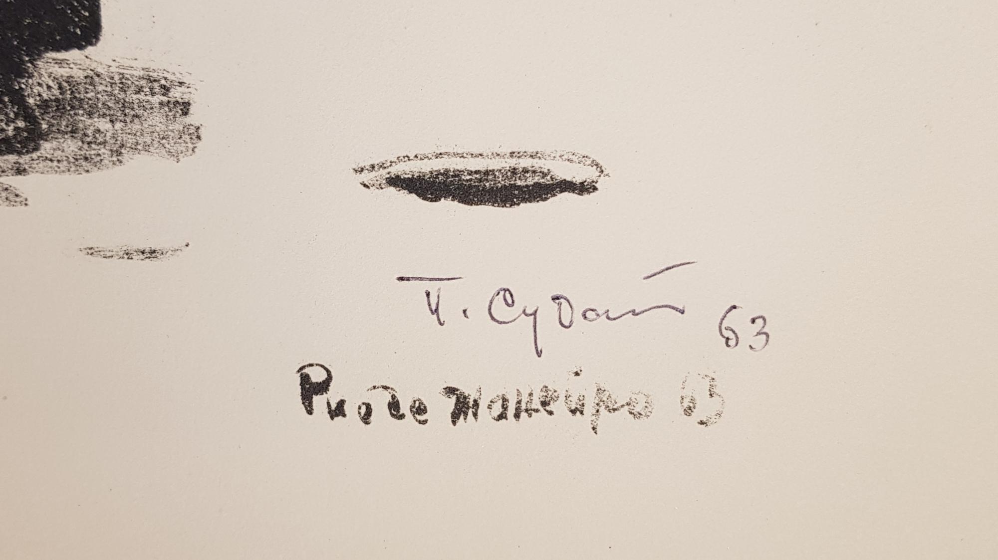 Подпись. Судаков Павел Федорович. В Рио-де-Жанейро