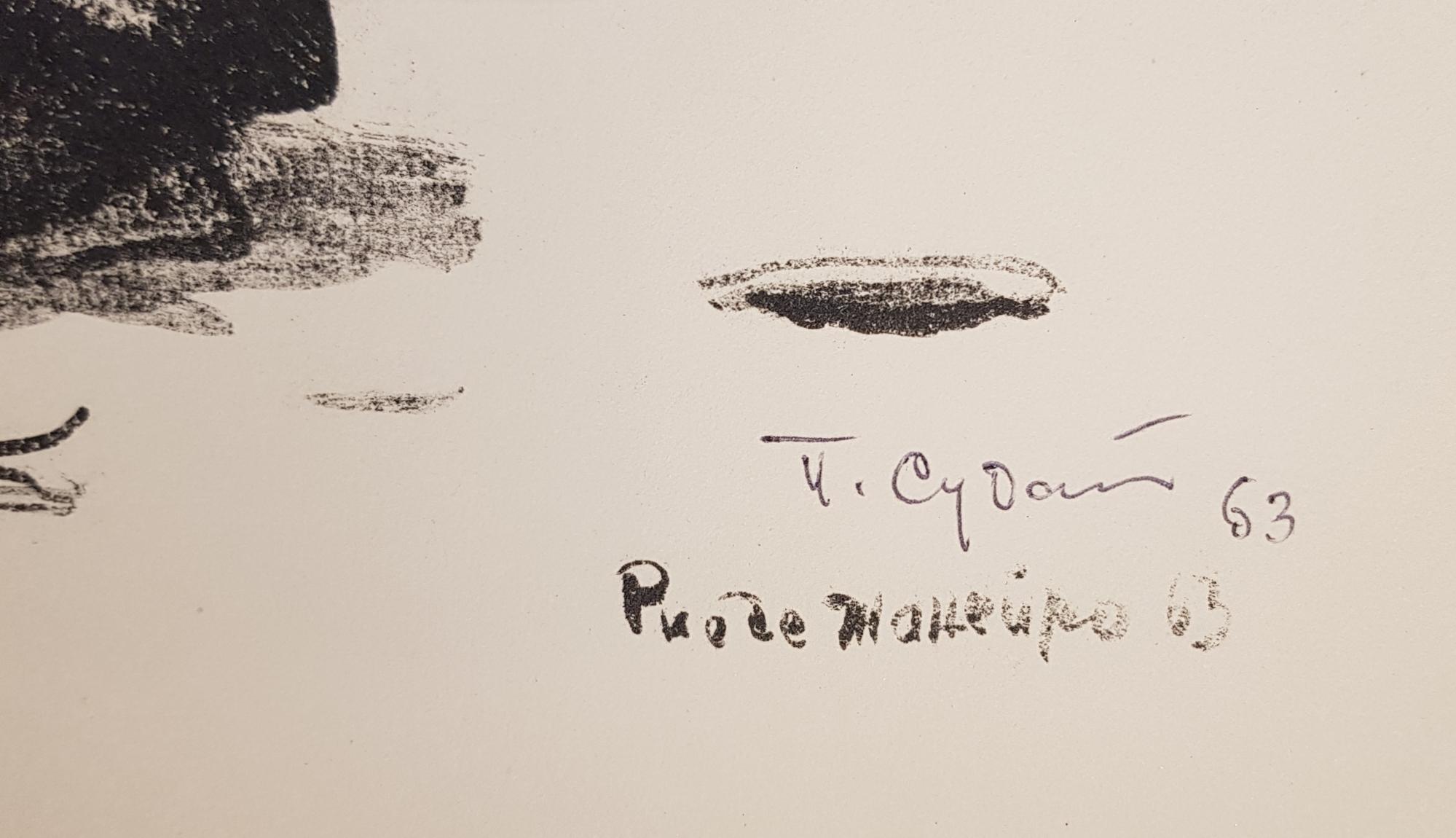 Подпись. Судаков Павел Федорович. Уличная сценка. Рио-де-жанейро