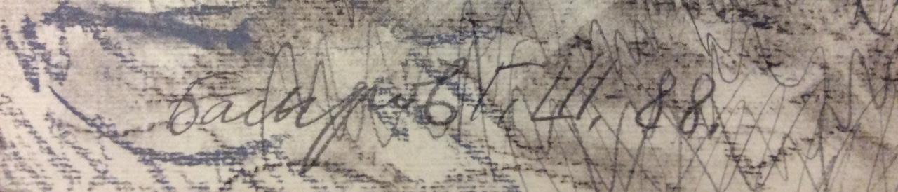 Подпись. Басыров Гариф Шарипович. Спорт-II из серии