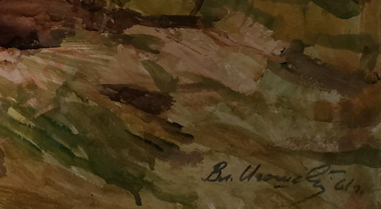 Подпись. Игошев Владимир Александрович. Верба цветёт