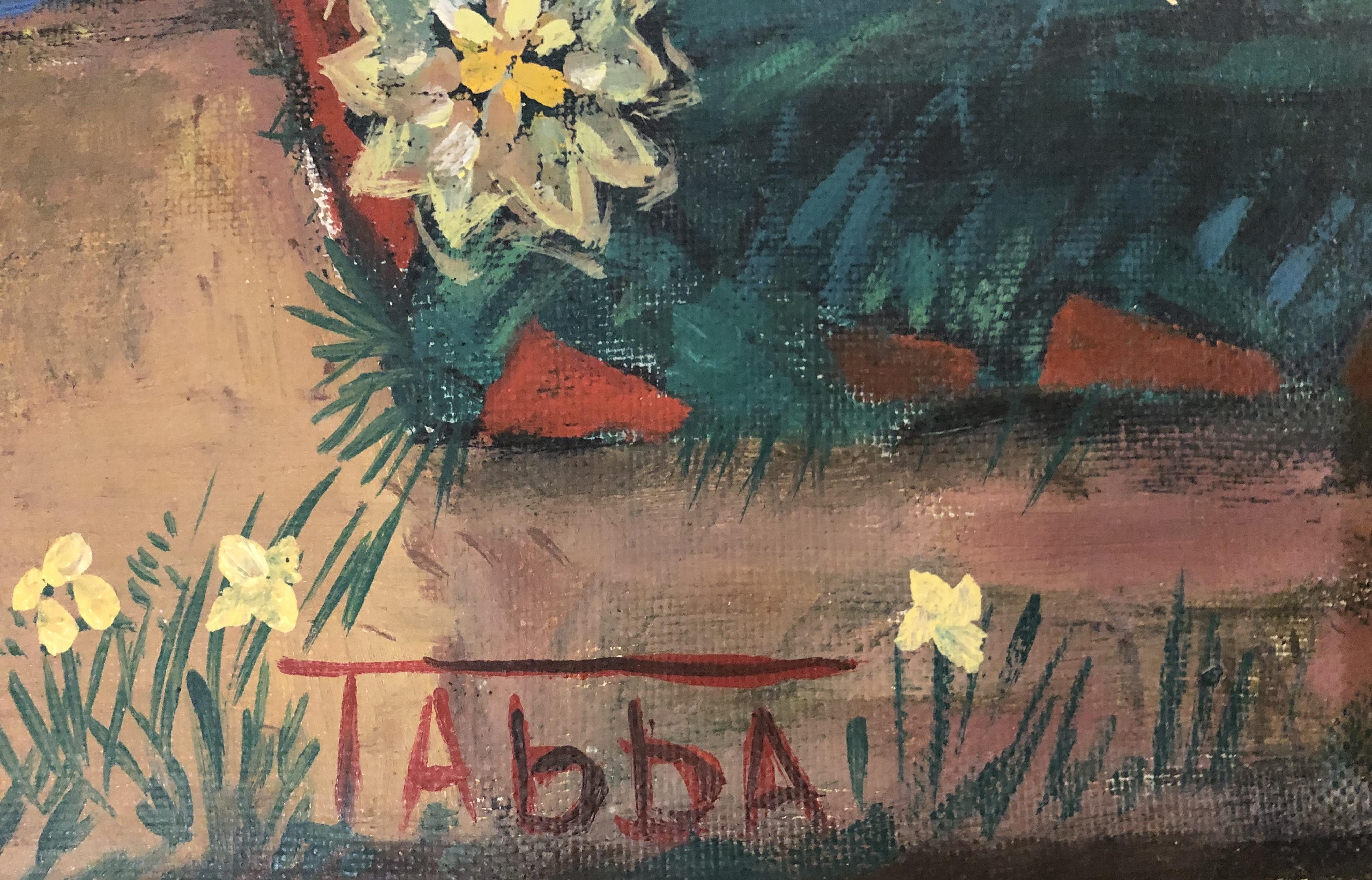 Подпись. Аббакумова Татьяна Владимировна. Кошкин дом.