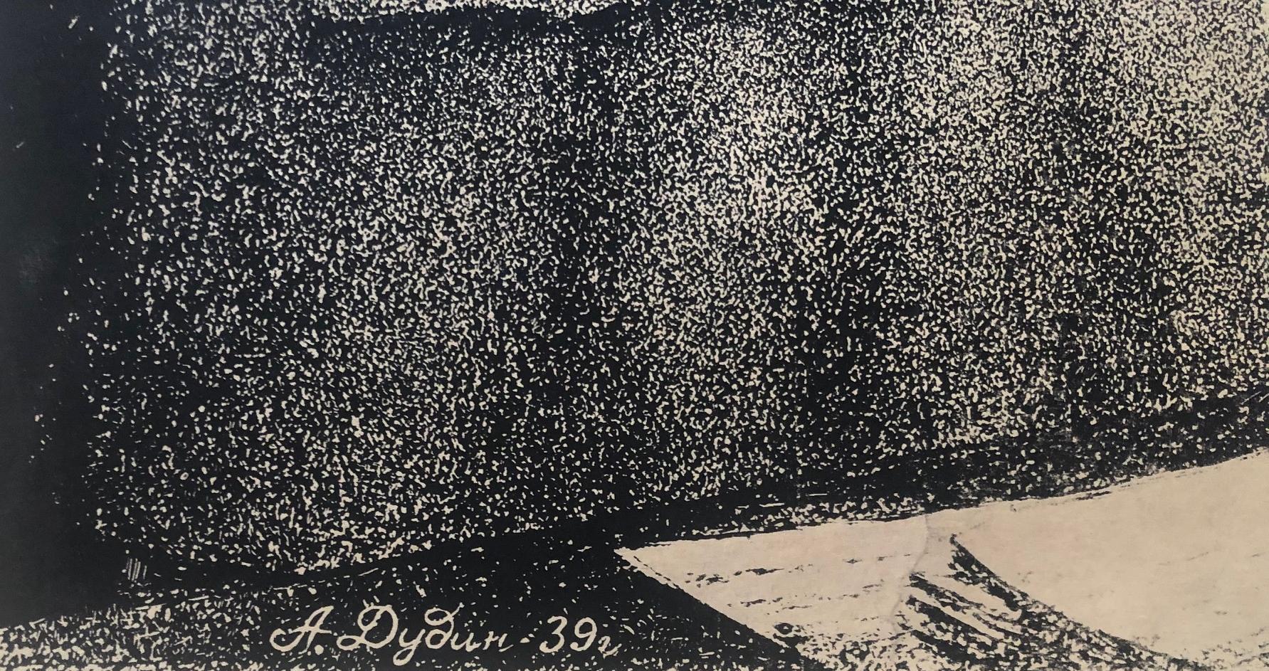 Подпись. Дудин А.. Портрет И.В. Сталина