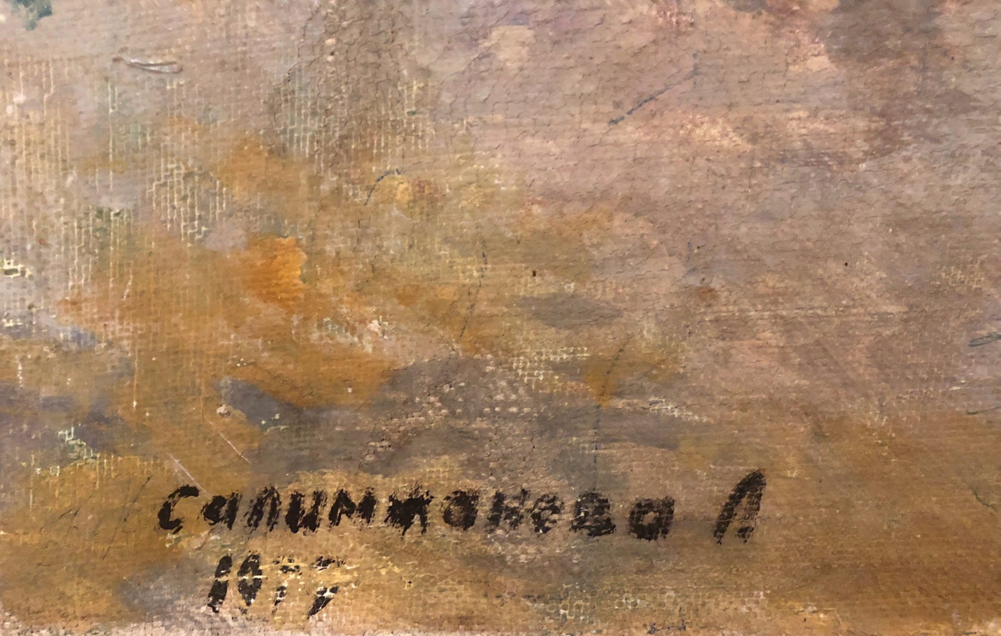 Подпись. Салимжанова Лена Абубакировна. Улочки Ташкента