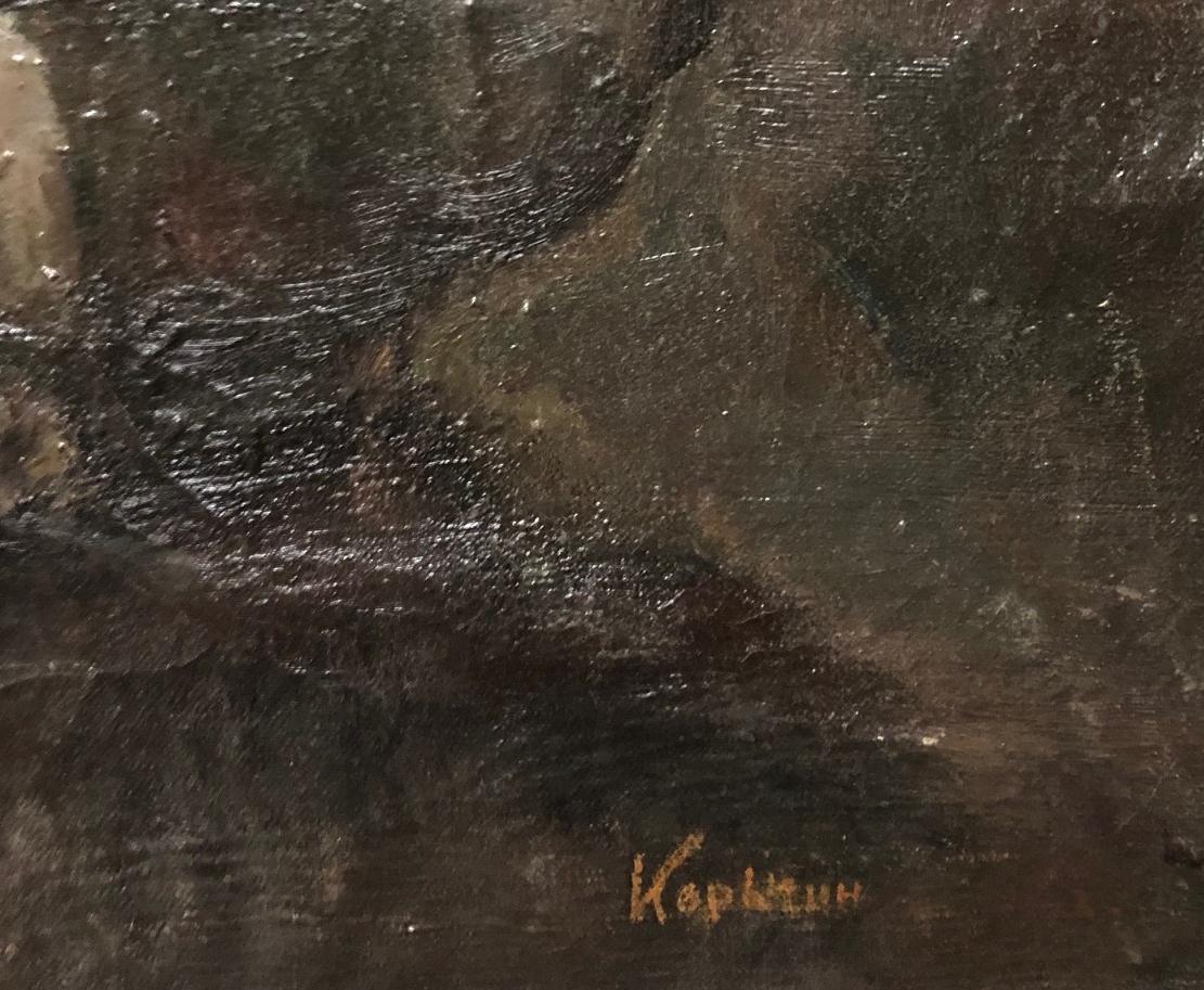 Подпись. Корыгина Анастасия Константиновна. Натюрморт с фруктами
