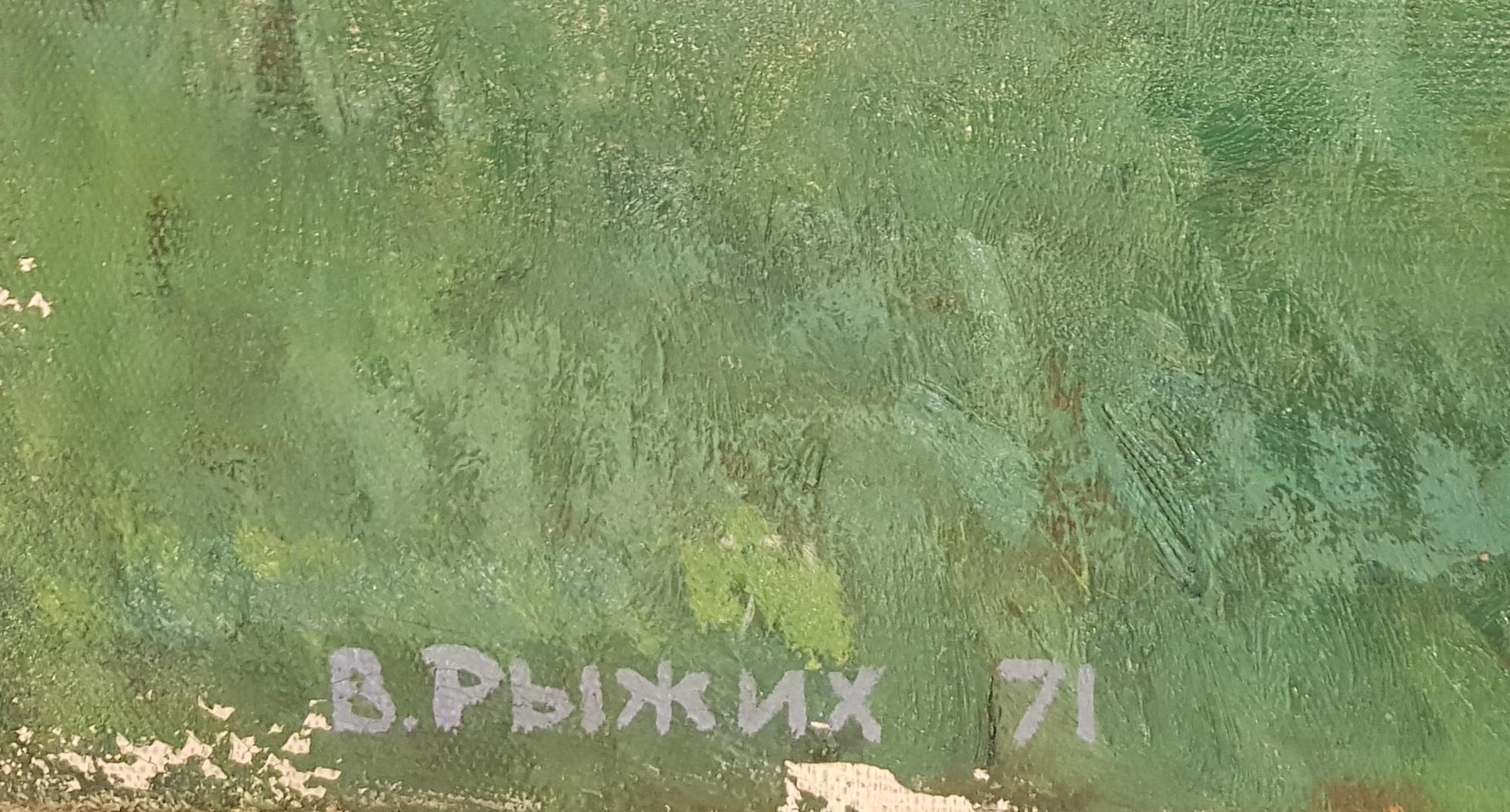 Подпись. Рыжих Виктор Иванович. Копьеметательница