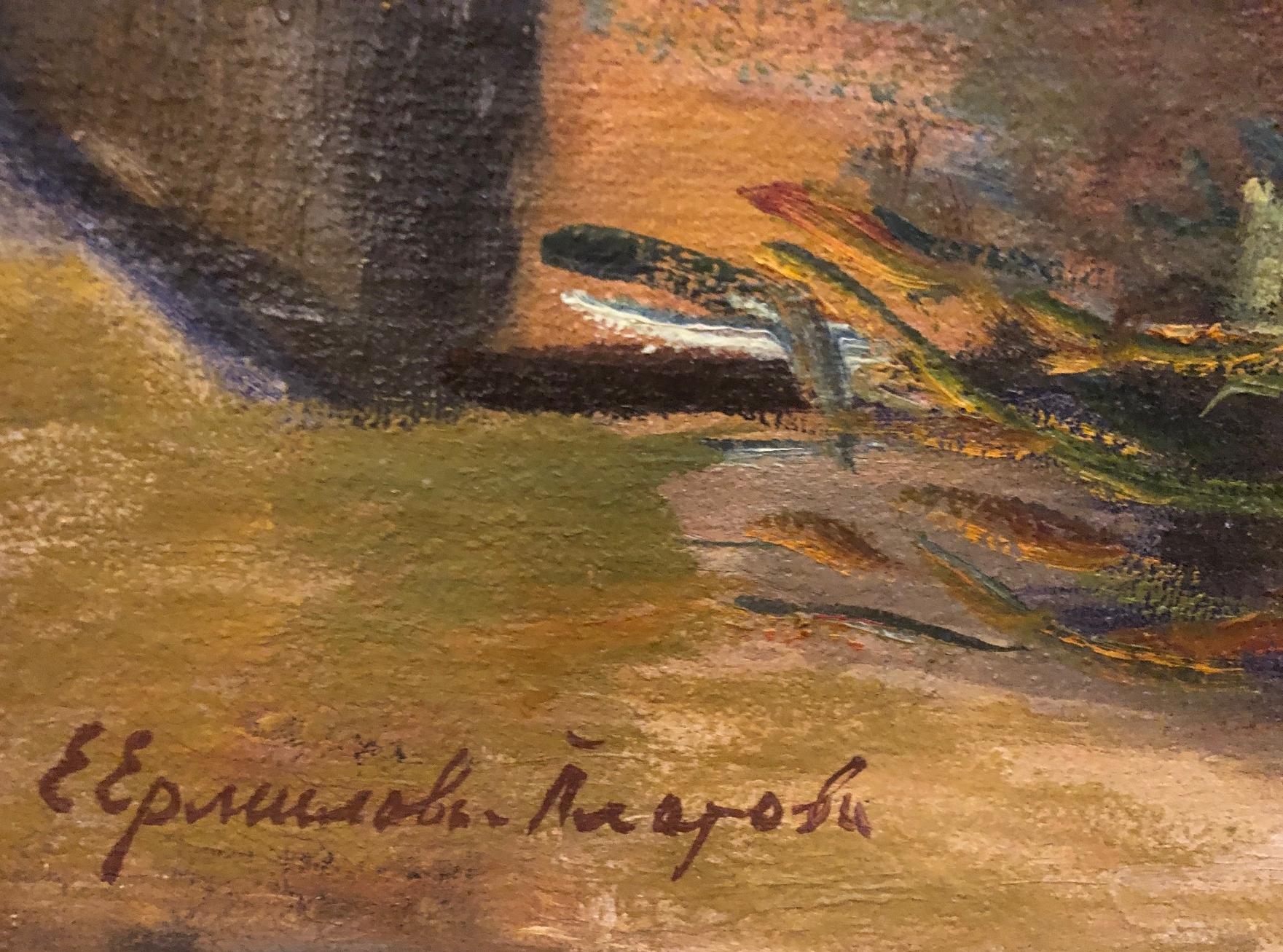 Подпись. Ермилова-Платова Ефросинья Федосеевна. Натюрморт с цветами