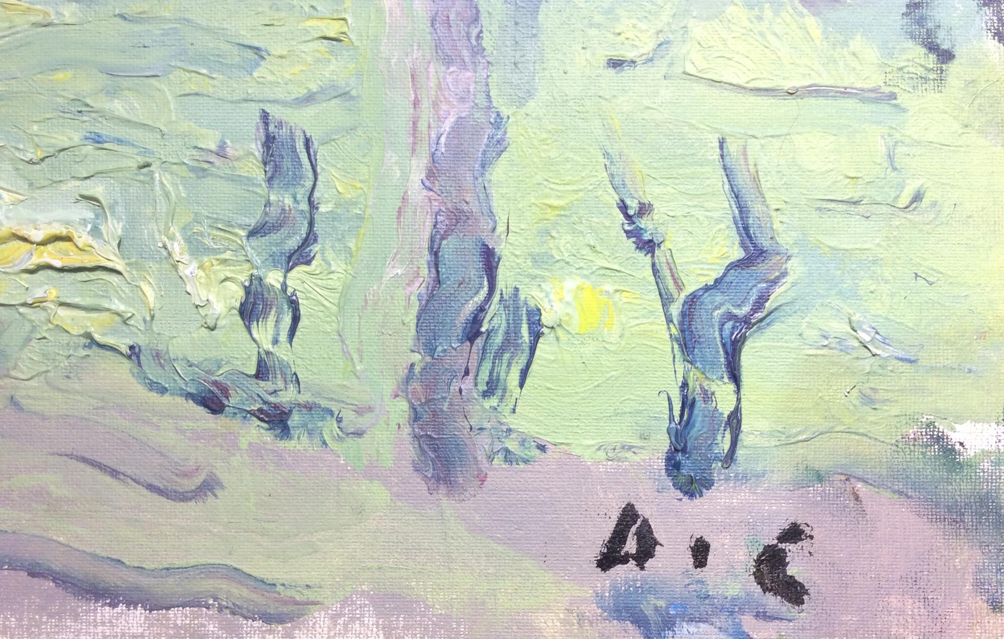 Подпись. Бух Арон Фроимович. Пейзаж