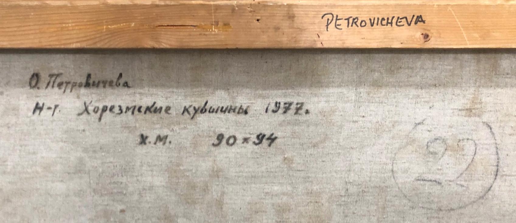 Подпись. Петровичева Ольга Петровна. Натюрморт хорезмские кувшины