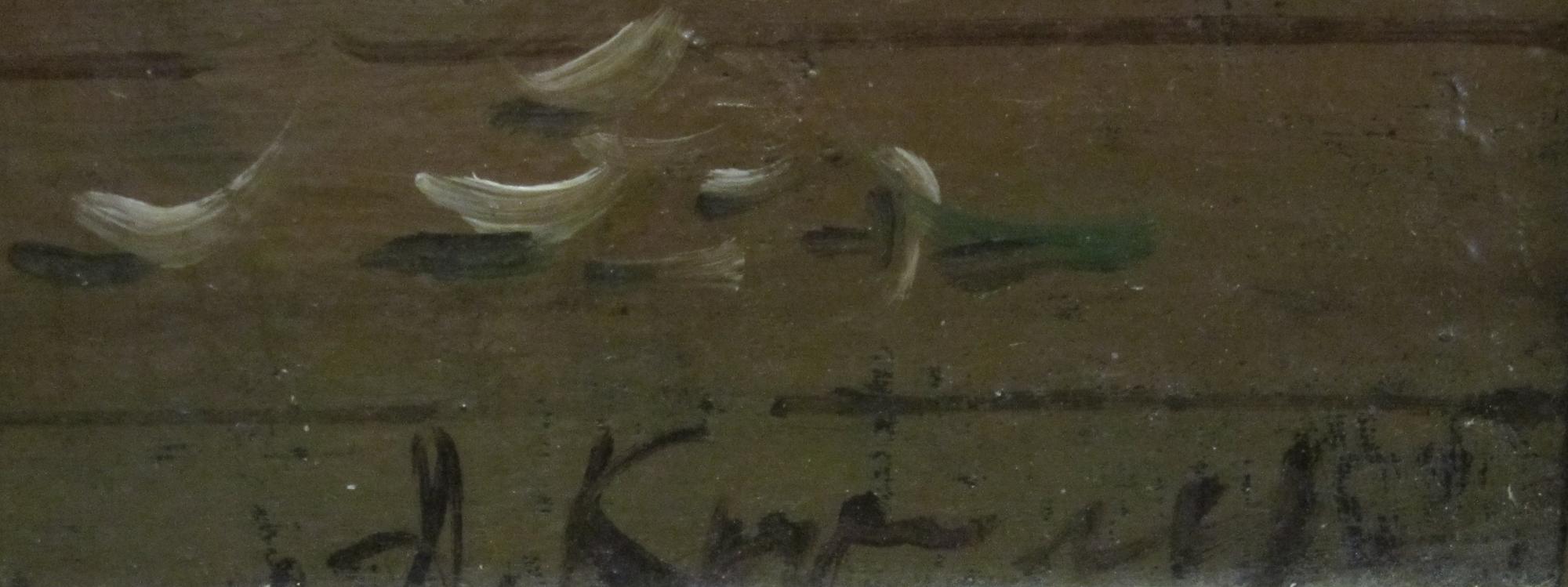 Подпись. Королев Александр Леонидович. Полевые цветы