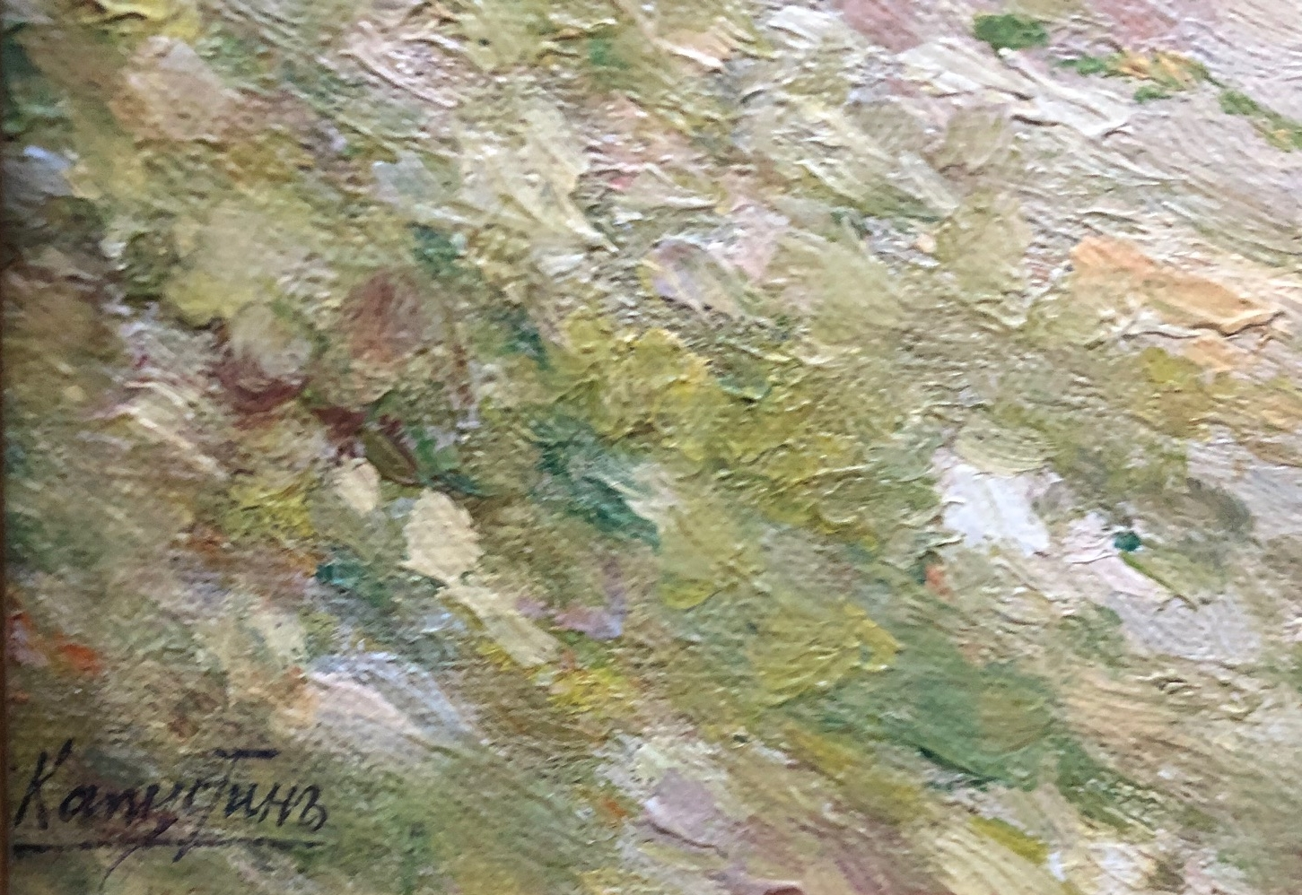 Подпись. Капустин Григорий Иванович. Морской пейзаж с парусниками и лодкой на берегу