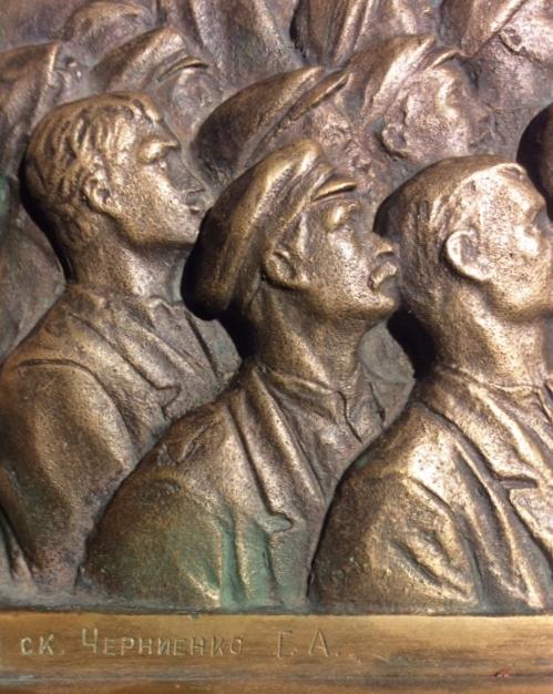 Подпись. Черниенко Григорий Александрович. Выступление В. И. Ленина на Путиловском заводе 12 мая 1917 года