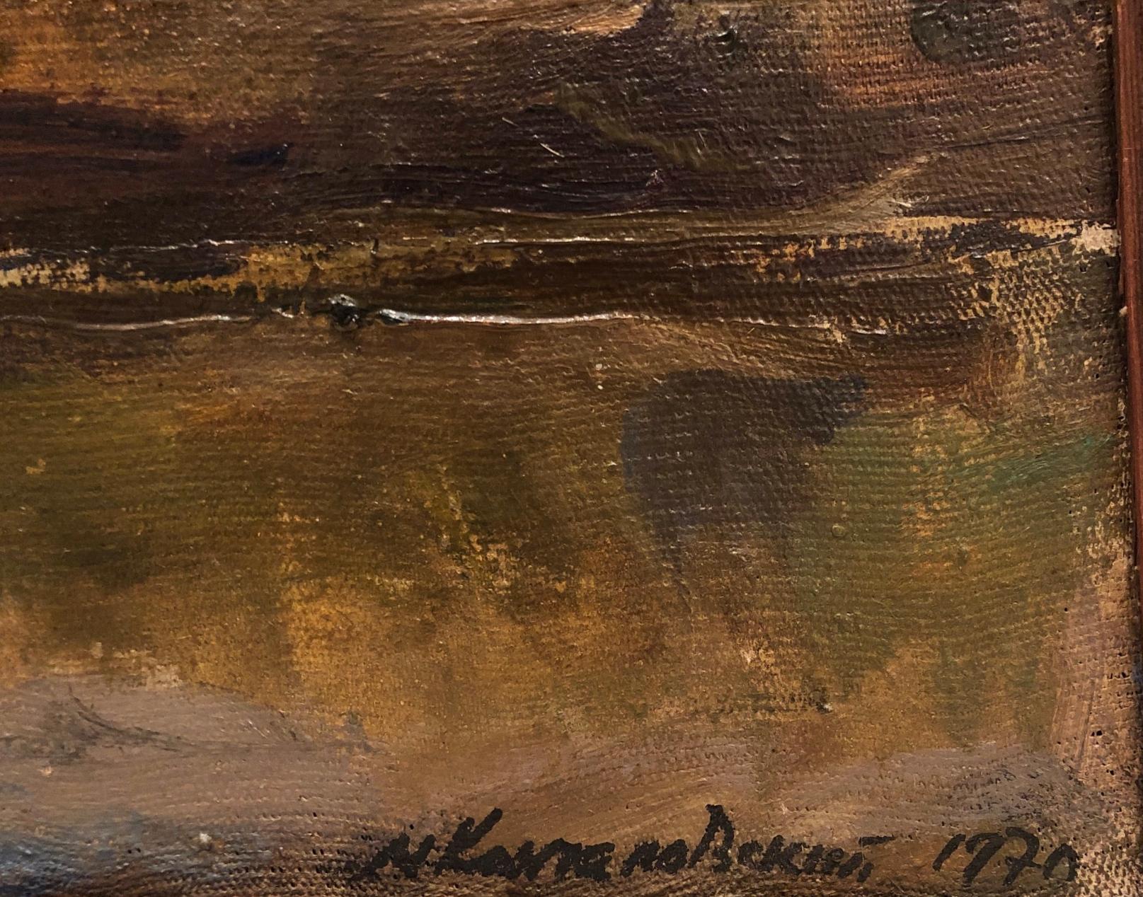 Подпись. Кончаловский Михаил Петрович. Пафнутьев-Боровский монастырь. Тайницкая башня