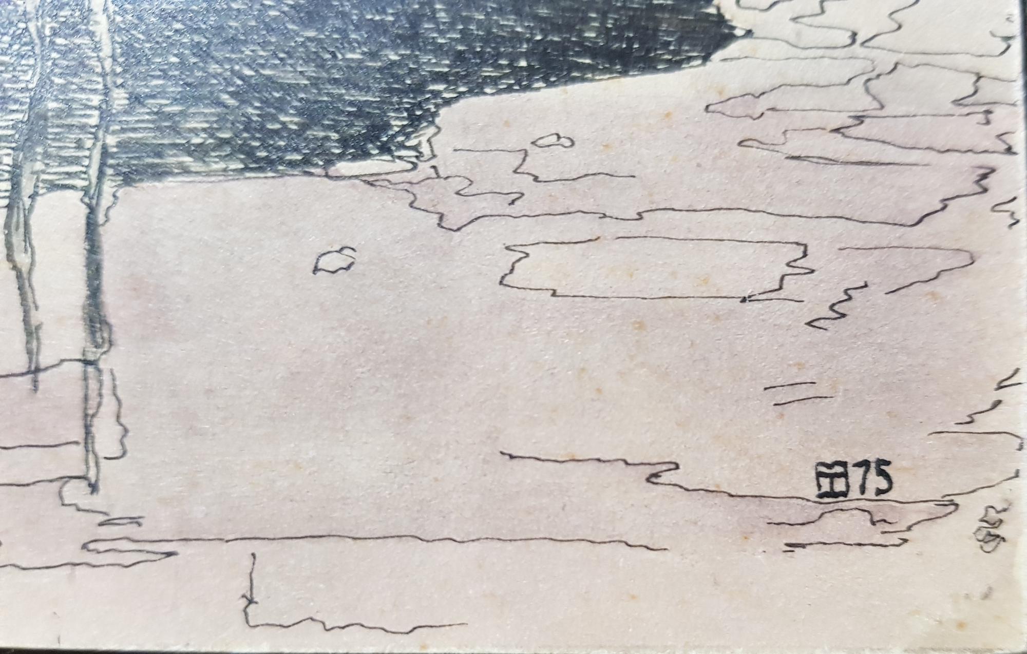 Подпись. Тюрин Павел Георгиевич. Дерево у озера