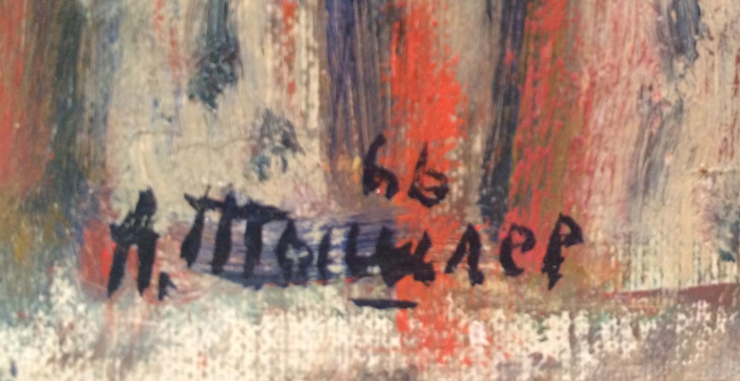 Подпись. Тышлер (Джин-Ждих-Швиль) Александр Григорьевич. Девушка с букетом.