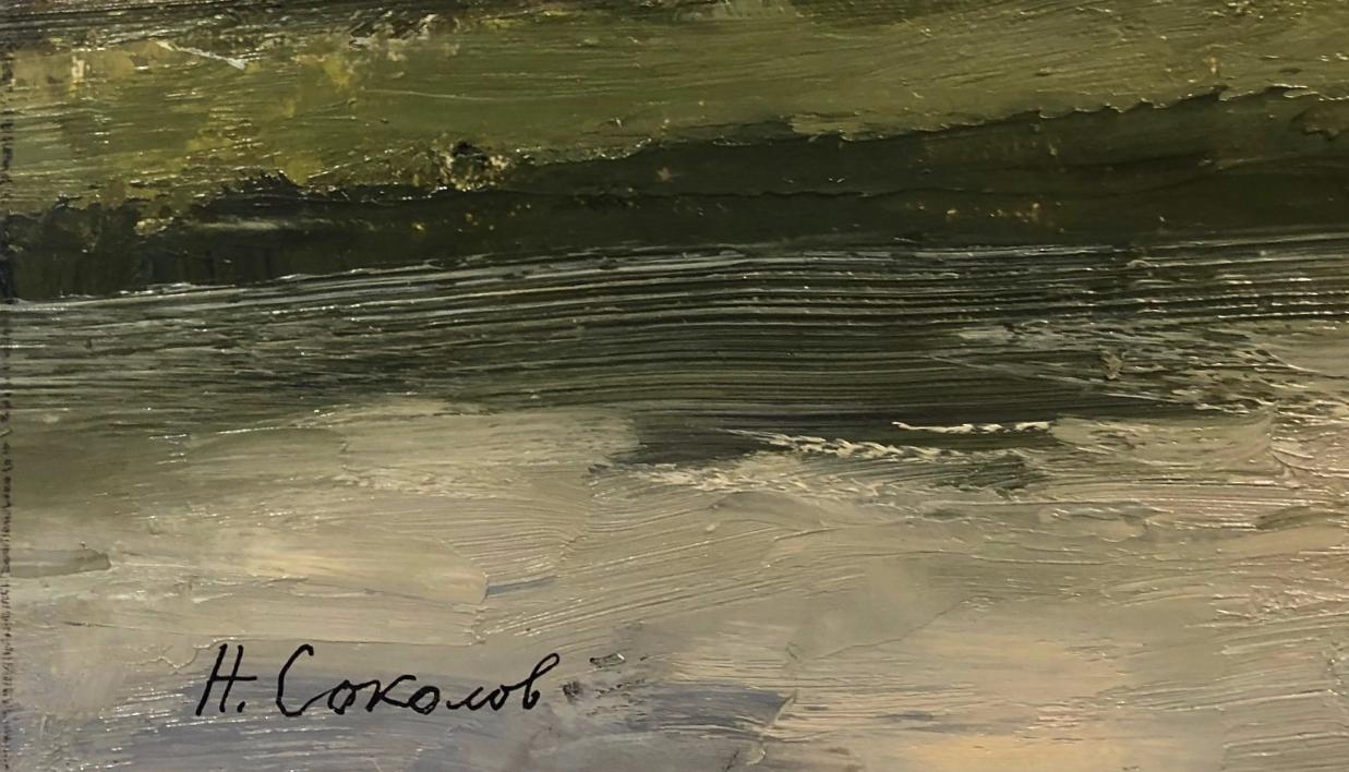 Подпись. Соколов Николай Александрович. Река Пахра