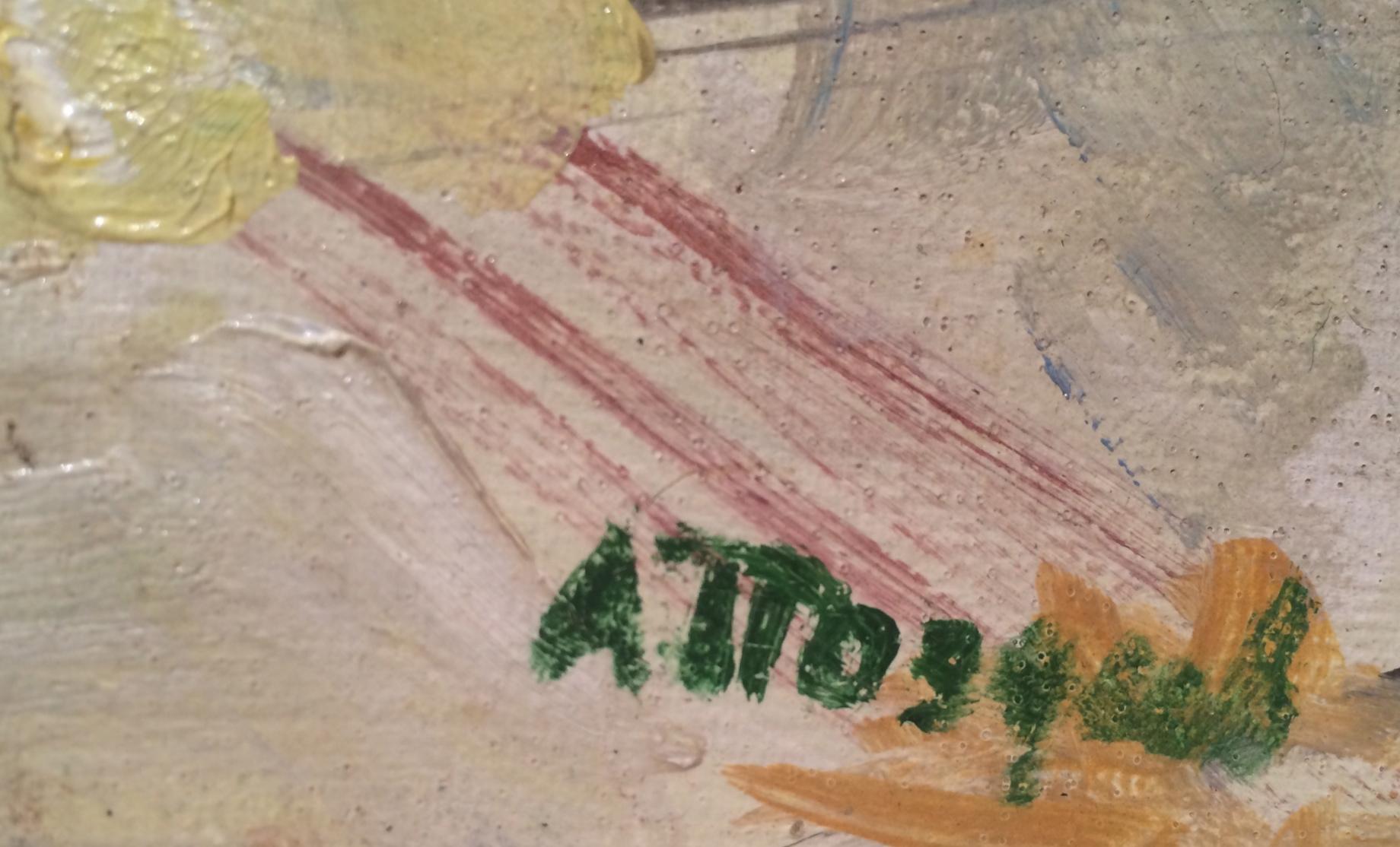 Подпись. Поздеев Андрей Геннадьевич. Сон трава.
