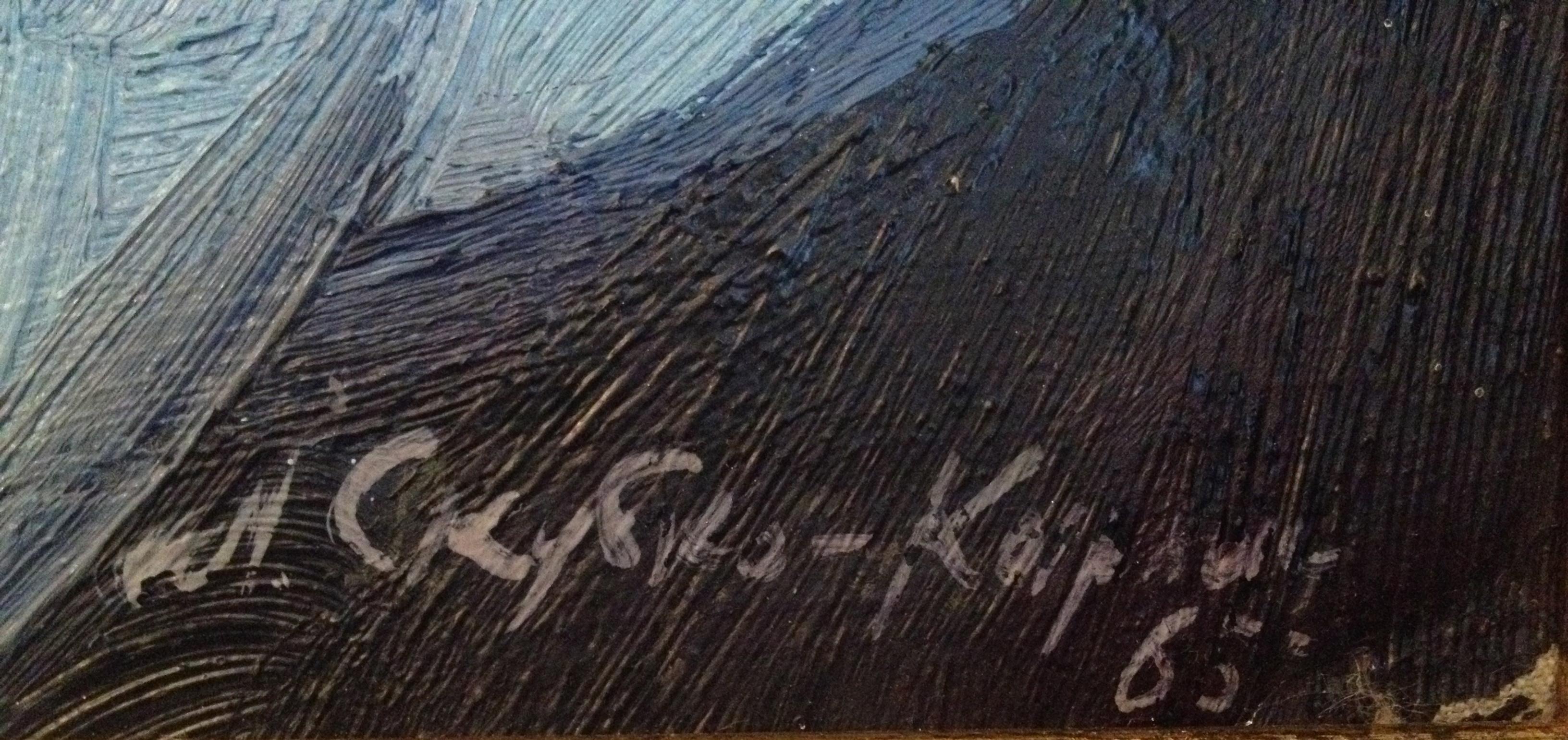 Подпись. Скубко-Карпас Людмила Львовна. Старый большевик Шеин И.И., участник трех революций.