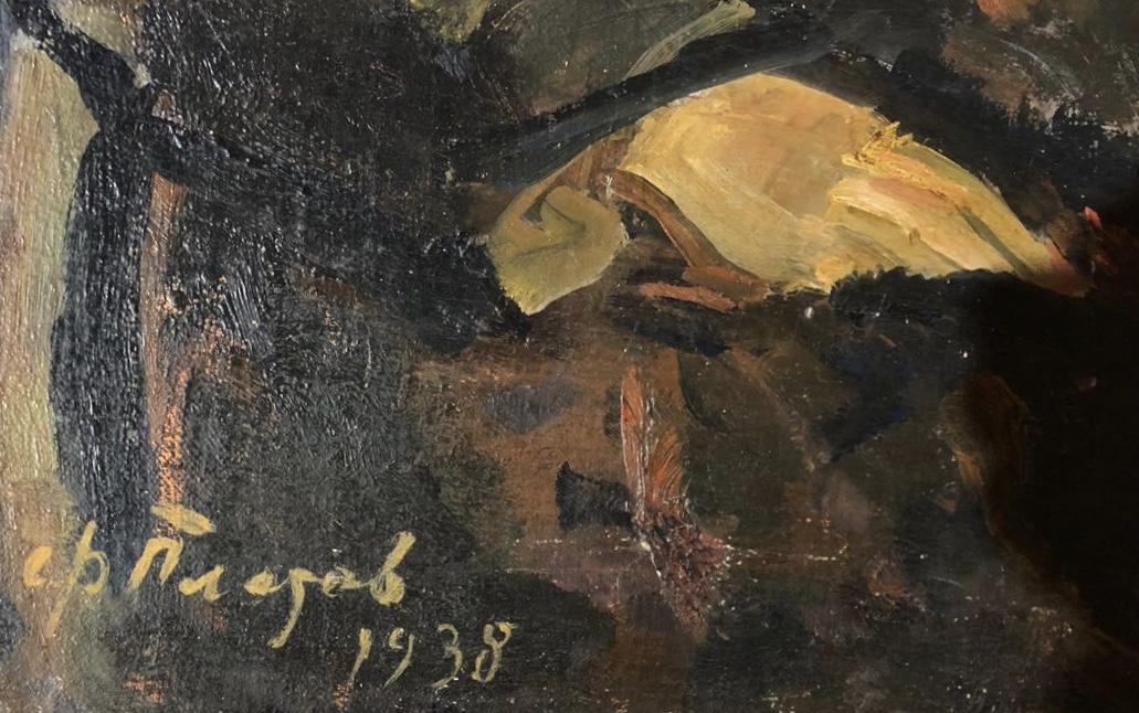 Подпись. Платов Федор Федорович. Портрет Ермиловой-Платовой
