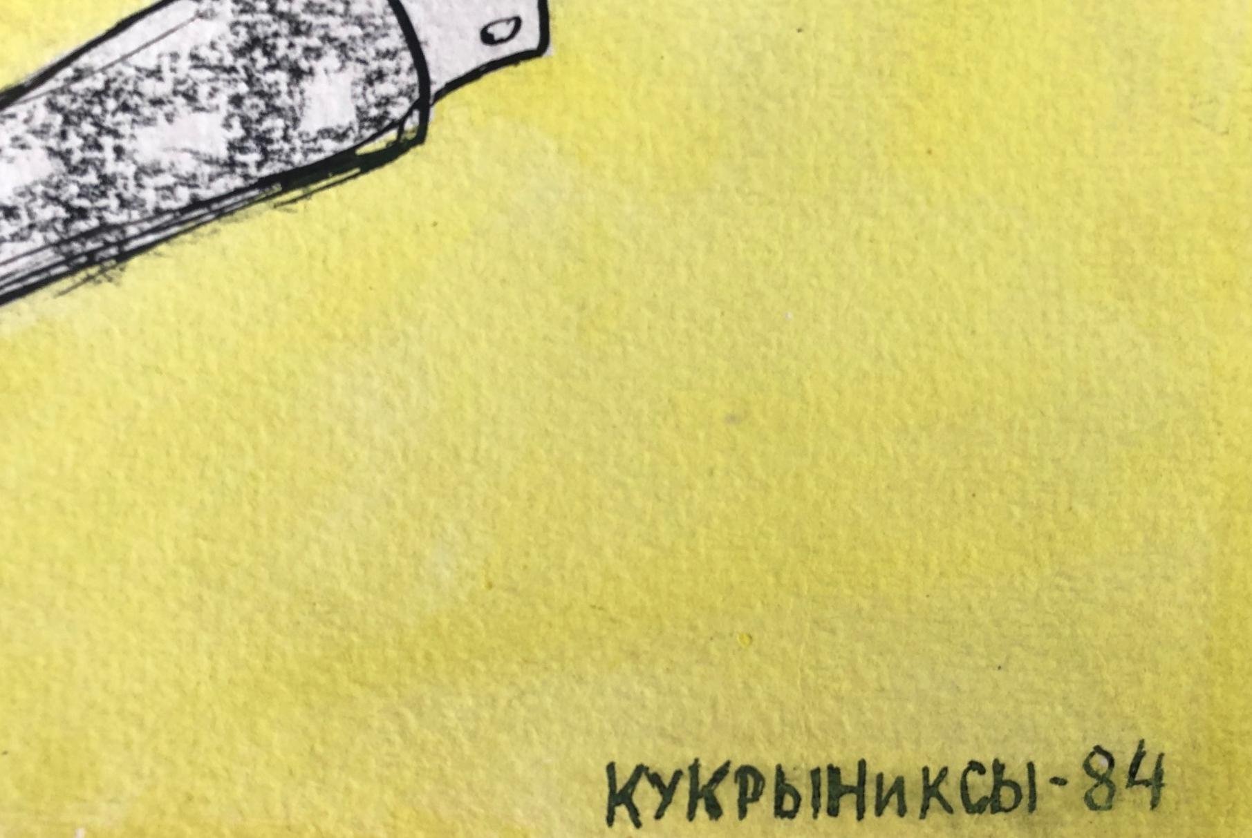 Подпись. Кукрыниксы . Вашингтонская игра в «переговоры» о ядерном вооружении