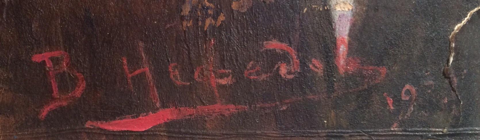 Подпись. Нефедов В. Гуляния во Фрунзенском районе Москвы в честь 300-летия воссоединения Украины с Россией