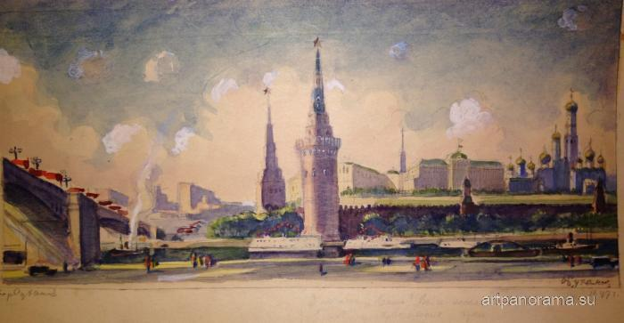 Sukhanov Boris Fedorovich - At the Kremlin walls. May 1st. The flagship of Lenin and other vessel