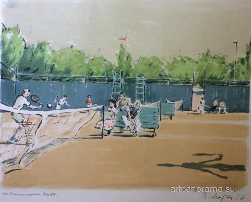 Matyukh Vera Fedorovna - On the tennis court.